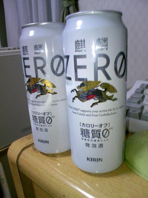 KIRIN_麒麟ZERO