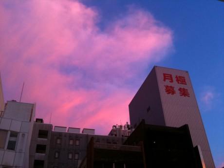 空が赤いです。