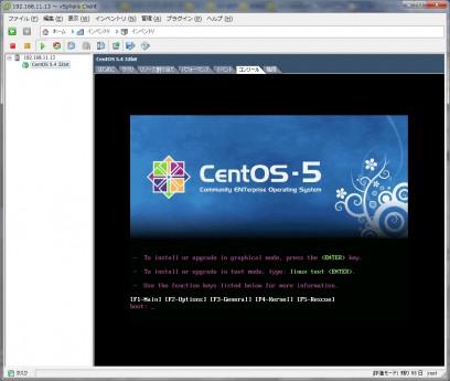 CentOS インストールその1