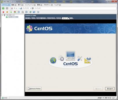 CentOS インストールその2