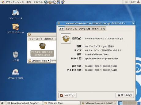VMwareTools-4.0.0-208167.tar.gz
